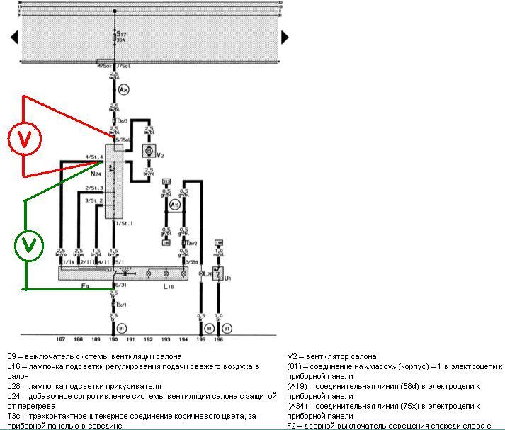 Схема печки ауди а6 с5