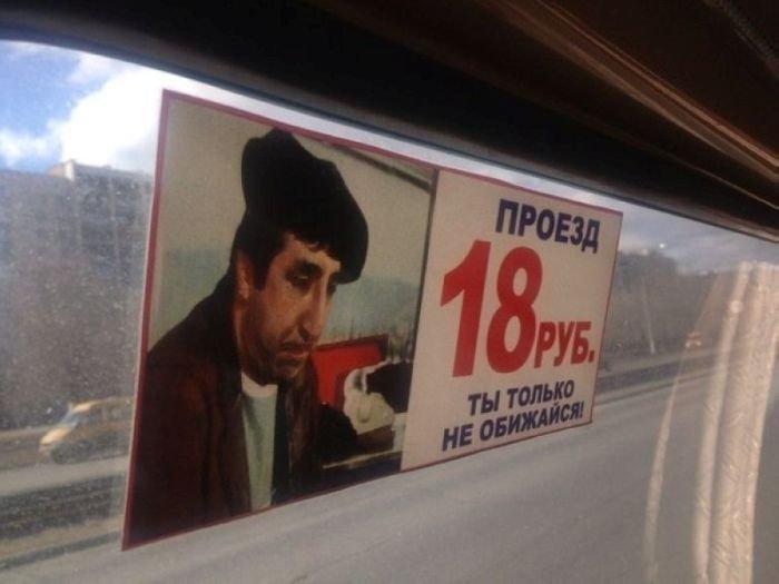 1504079999_tolko_v_rossii_05.jpg
