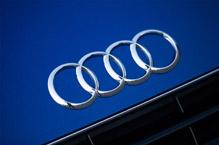 Audi ������� ������ ����� �������