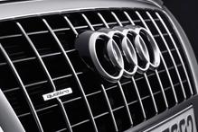 Audi ������� ���������� ���������� ��� ������