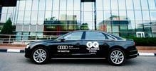 Audi � ����������� ������� ������ GQ �������� ����