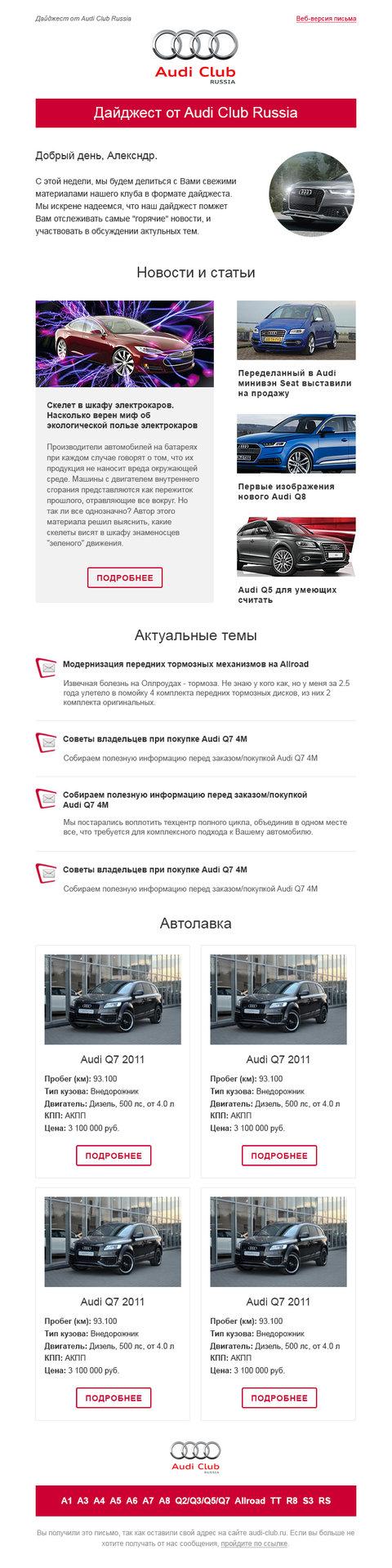 audi-letter1-preview.jpg