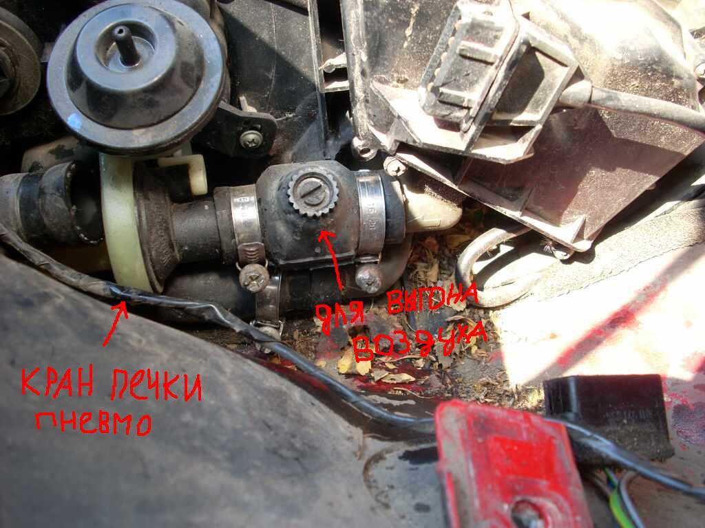 схема радиатора отопления ауди 80