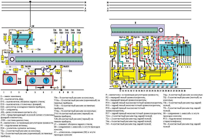 Эл схема радиоприемник.jpg
