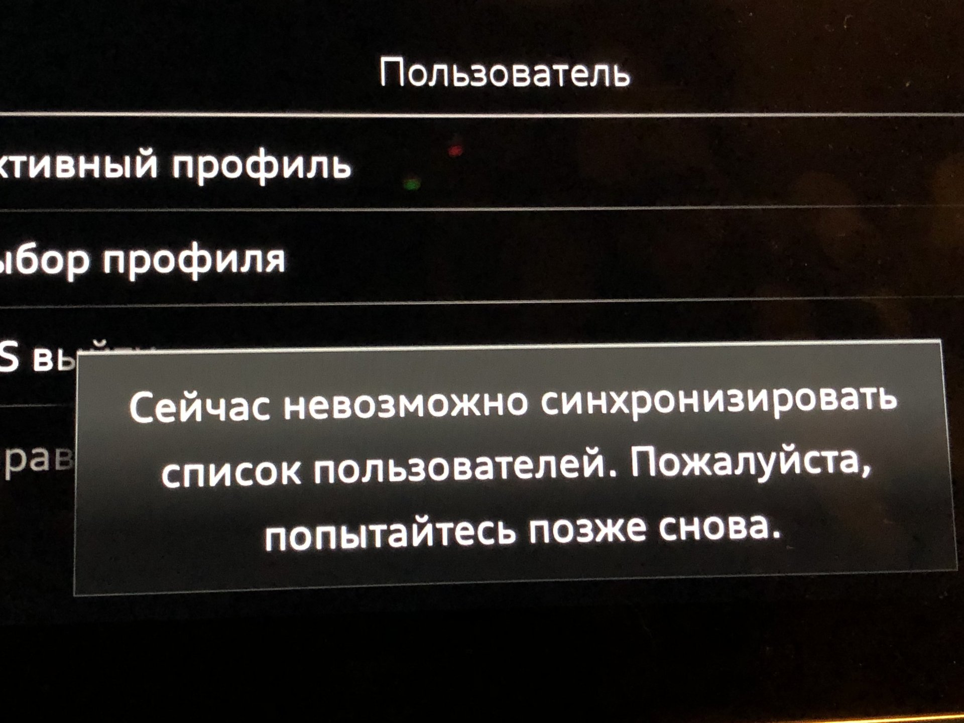 IMG_2150.jpg
