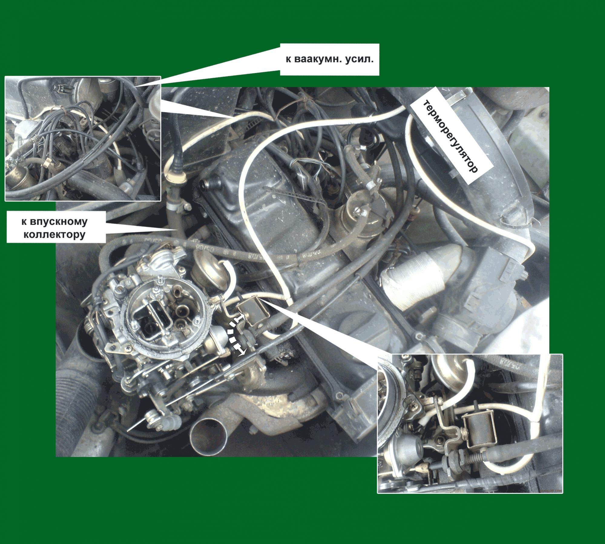фото инструкция подключения стробоскопа на ауди80