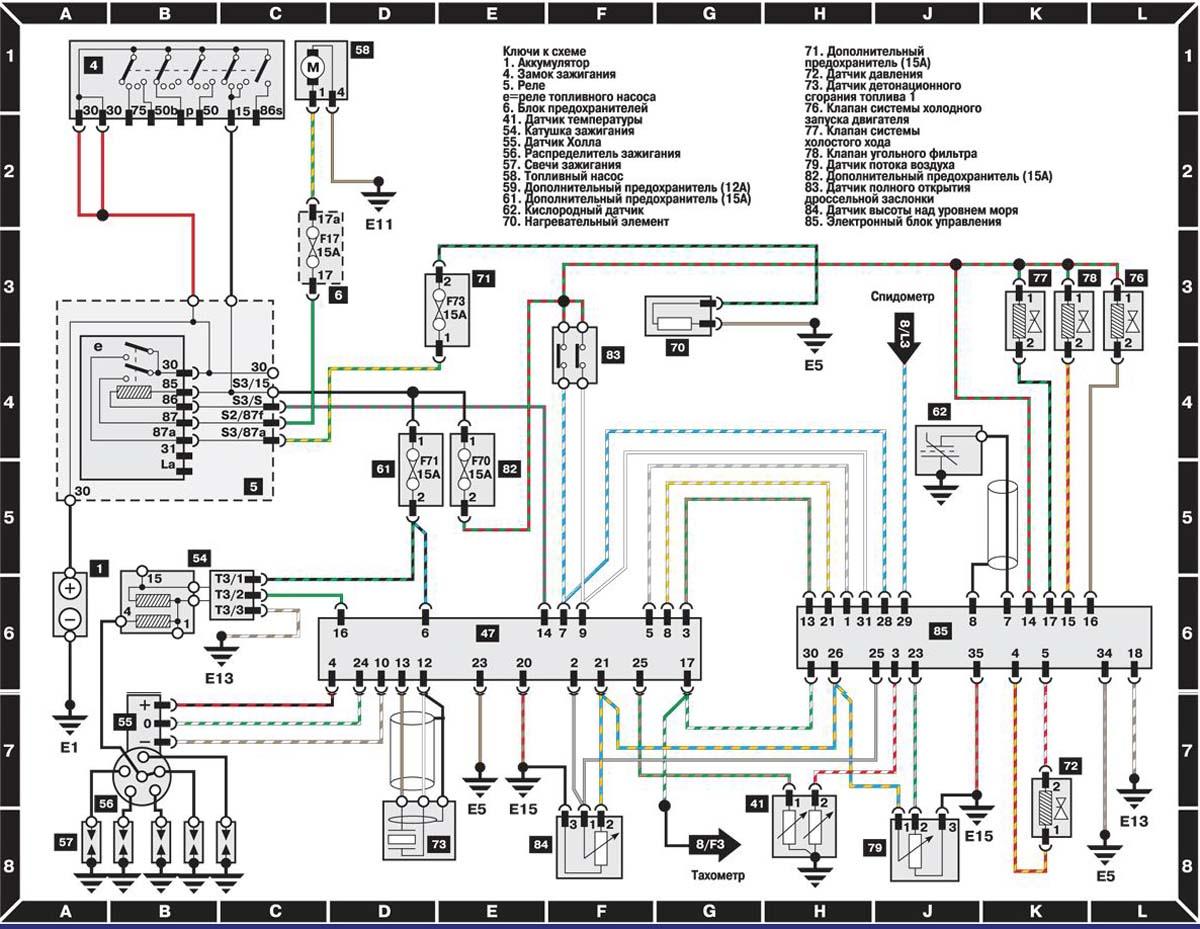схема подключения замка зажигания ауди 100/45