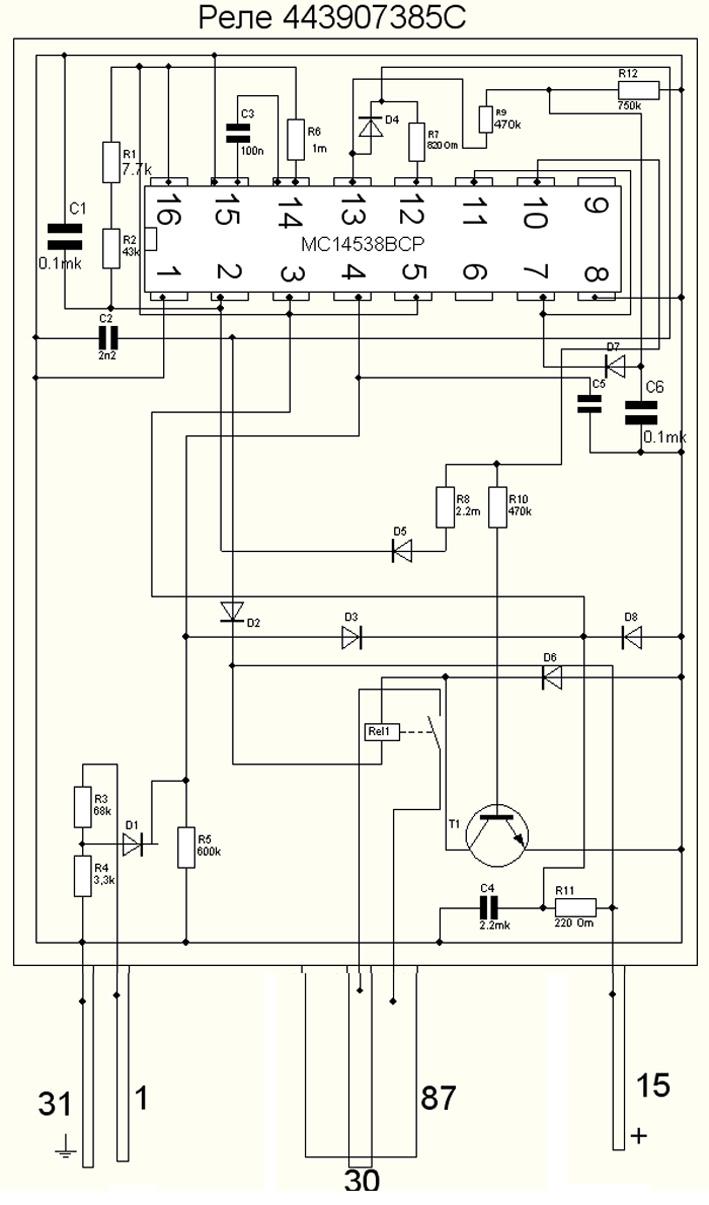 схема климат- контроля ауди 100 с4