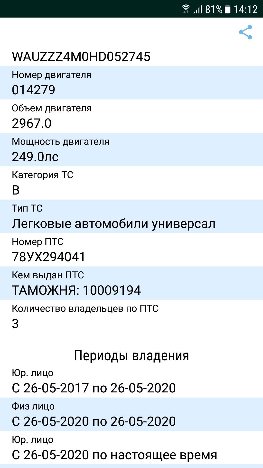 Screenshot_20201117-141242.png
