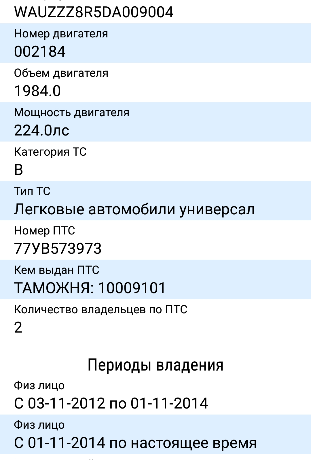 Screenshot_20201124-155614.jpg