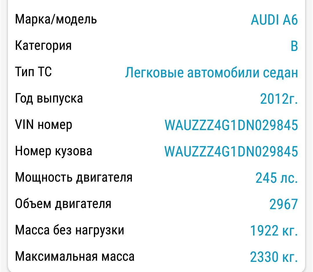 Screenshot_20210822-104011.jpg