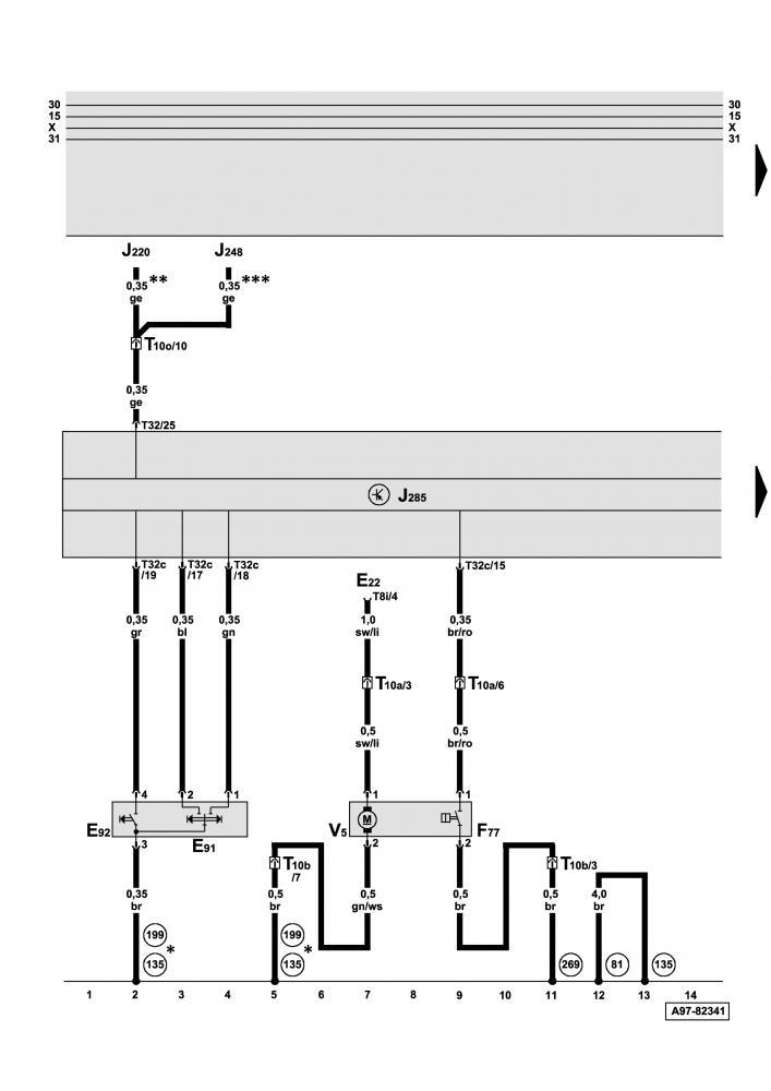 Схема.jpg Просмотров: 561