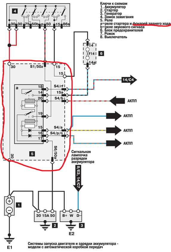 Схема-реле-зад.фонари.jpg