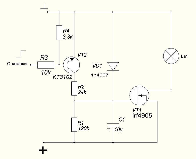 Схемы на IRF4905-3.jpg