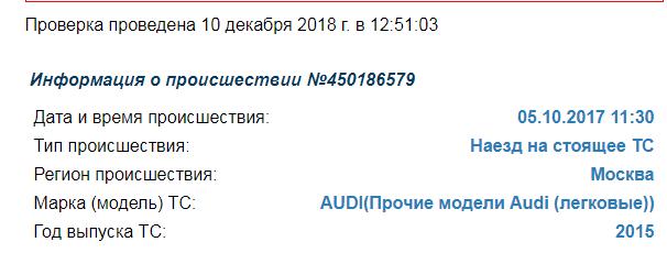 upload_2018-12-10_12-51-21.png