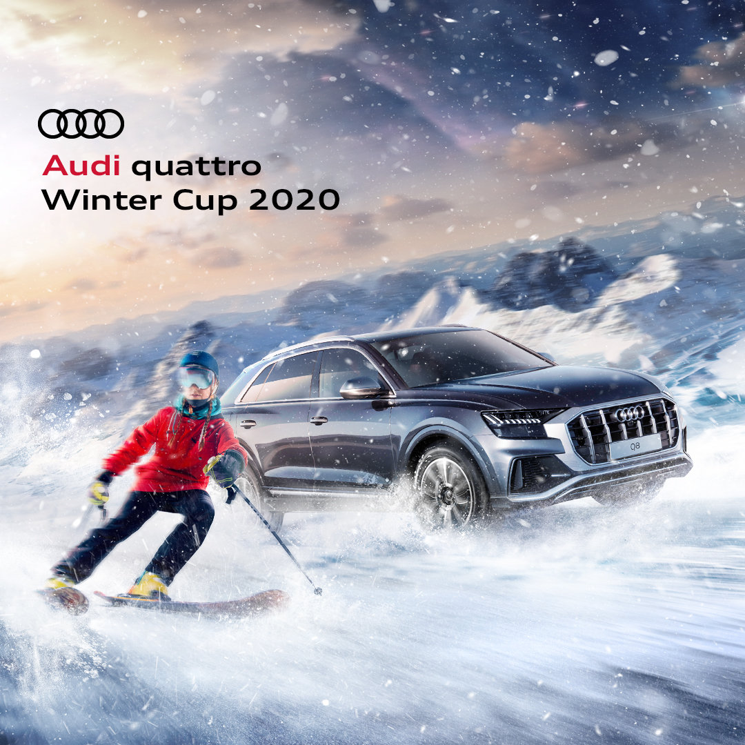 Winter-Cup_1080x1080.jpg
