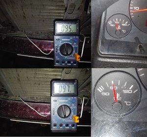 падает температура двигателя во время движения audi80