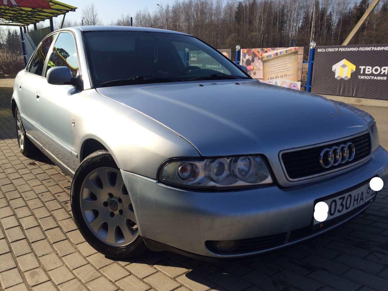 A4 1997 ADZ