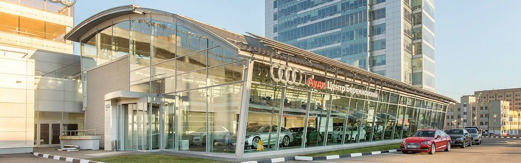 IMG  Audi Россия объявляет об открытии нового дилерского центра в Москве  ... baaf521c081