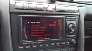 фото 73823 в альбоме Navigation Plus Rns D Audi A4 B5 Rns E