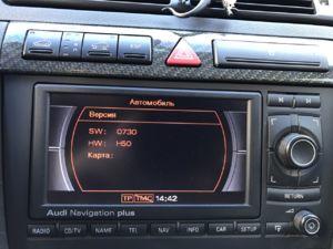 фото 75852 в альбоме Navigation Plus Rns D Audi A4 B5 Rns E