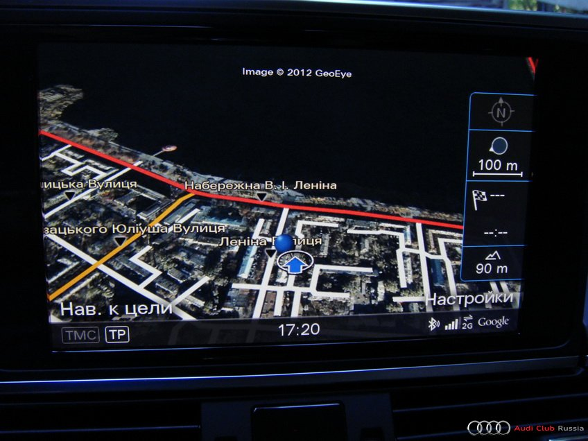 gps audi navigation как работает