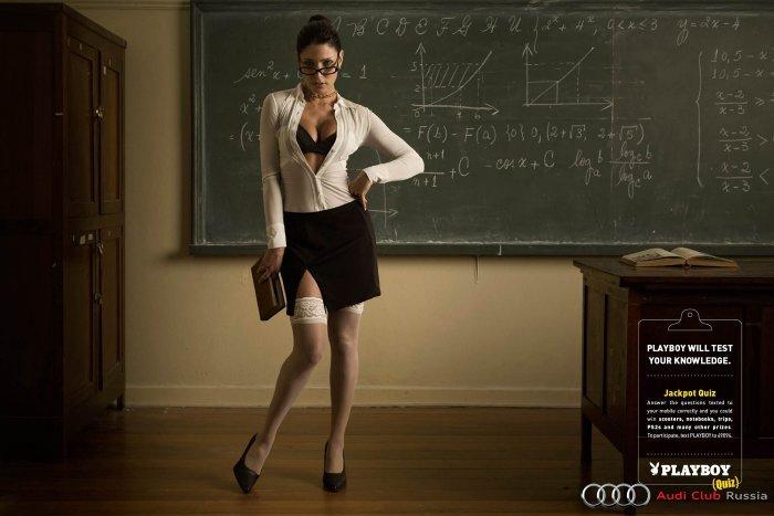 Моя первая учительница секса умерла.