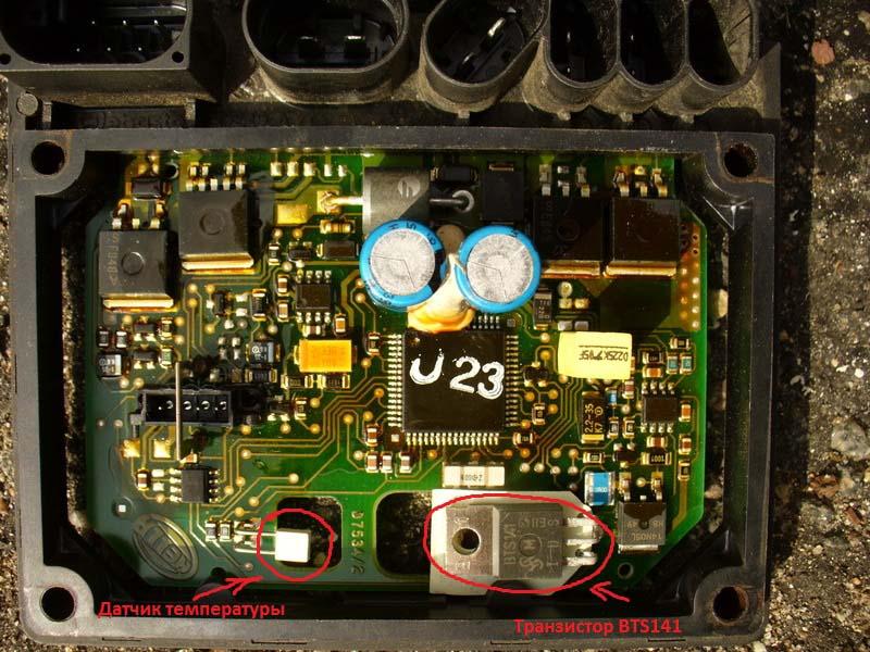 BTS141 на какой транзистор